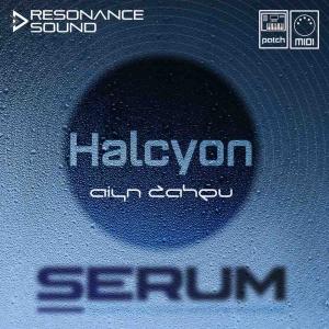 Halcyon_1000x1000_300 copy