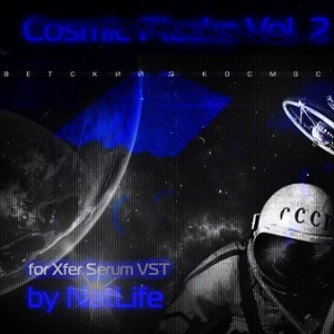 Cosmic_Plucks_Vol_2_very_small