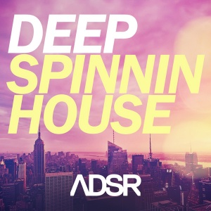 deep-spinnin-house-construction-kits